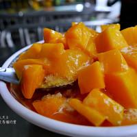 屏東縣美食 餐廳 飲料、甜品 飲料、甜品其他 秋林牛乳大王 照片