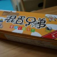 台北市美食 餐廳 飲料、甜品 飲料、甜品其他 混蛋兄弟-魔法全蛋布丁 照片
