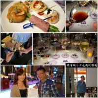 新竹市美食 餐廳 飲酒 Lounge Bar 芙落麗大飯店OCEAN BAR 照片