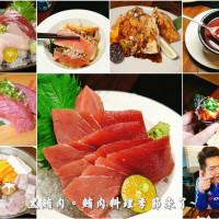 新竹縣美食 餐廳 異國料理 日式料理 漁市大眾食堂(竹北) 照片
