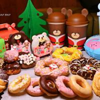 台北市美食 餐廳 烘焙 蛋糕西點 Mister Donut(南港門市) 照片