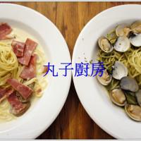 新北市美食 餐廳 異國料理 多國料理 丸子廚房 照片