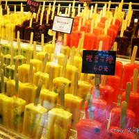 高雄市美食 餐廳 異國料理 Buonopops 照片