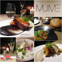 台北市美食 餐廳 異國料理 多國料理 MUME 照片