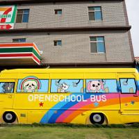雲林縣休閒旅遊 景點 景點其他 雲林西螺7-11三井門市龍貓公車 照片