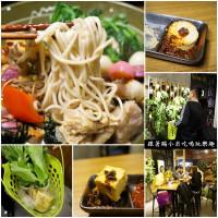 台中市美食 餐廳 素食 Veges M 饗蔬職人 照片