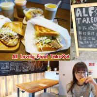 台中市美食 餐廳 異國料理 美式料理 All Lovely Food TakeOut 照片