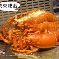 台北市美食 餐廳 餐廳燒烤 鐵板燒 潼精緻鐵板料理 照片