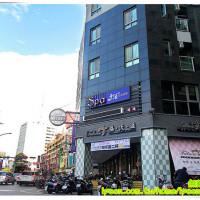 台南市美食 餐廳 咖啡、茶 咖啡、茶其他 福沃滋 照片