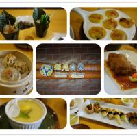高雄市美食 餐廳 素食 遇見自然日式舒食 照片