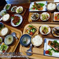 台中市美食 餐廳 咖啡、茶 中式茶館 本町道213巷 照片