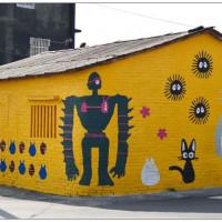 台南市休閒旅遊 景點 景點其他 胡厝寮外婆的彩繪牆 照片
