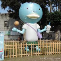 台北市休閒旅遊 景點 展覽館 阿朗基愛旅行 照片