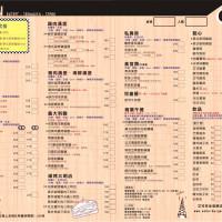 台中市美食 餐廳 異國料理 美式料理 艾可先生漢堡餐廳 (逢甲店) 照片