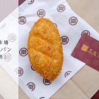台北市美食 餐廳 異國料理 日式料理 三文本場日本咖哩麵包專賣店 照片