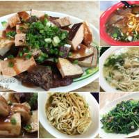高雄市美食 餐廳 中式料理 麵食點心 手工自製外省麵 照片