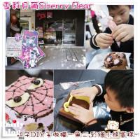 台中市美食 餐廳 飲料、甜品 雪莉貝爾 Sherry Bear 彩繪冰品專賣店 照片