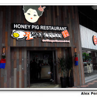 台北市美食 餐廳 異國料理 韓式料理 Honey Pig 照片