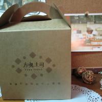 嘉義縣美食 餐廳 烘焙 麵包坊 方塊土司主廚烘焙坊CubeToast 照片
