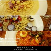 台中市美食 餐廳 異國料理 義式料理 Copain 2 照片