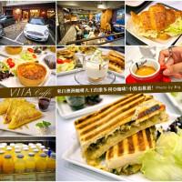 台北市美食 餐廳 咖啡、茶 咖啡館 VIIA CAFFE 照片