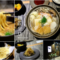 台北市美食 餐廳 異國料理 日式料理 麵匠坐坊うどん 照片