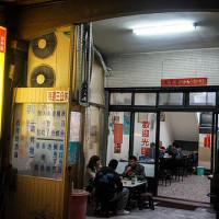台中市美食 餐廳 火鍋 火鍋其他 香村燒酒雞 照片