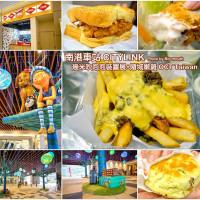 台北市美食 餐廳 異國料理 美式料理 O.T.C 賭城嫩雞 照片