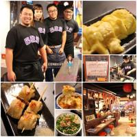 台北市美食 餐廳 餐廳燒烤 串燒 巴歌浪小聚所 照片