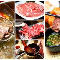 新北市美食 餐廳 火鍋 涮涮鍋 京宴屋金門酒糟牛肉火鍋 照片