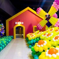 台北市休閒旅遊 景點 展覽館 氣球人歷險記特展 照片