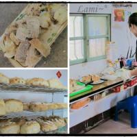 Lami~*趴食趣 在宝堡窯柴燒麵包 pic_id=1156590