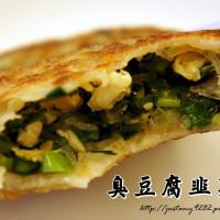 高雄市美食 攤販 台式小吃 臭豆腐韭菜盒 照片