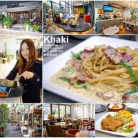 台北市美食 餐廳 異國料理 義式料理 Khaki Café Bar 照片