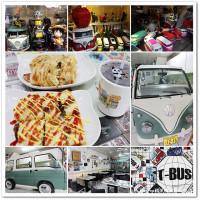 桃園市美食 餐廳 速食 早餐速食店 T1早餐坊 照片