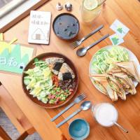 桃園市美食 餐廳 異國料理 日式料理 まいにち。日和 照片
