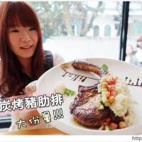 台中市美食 餐廳 異國料理 P+House 照片