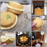 台北市美食 餐廳 烘焙 中式糕餅 有時候紅豆餅 照片