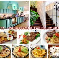 台北市美食 餐廳 異國料理 異國料理其他 OyamiCafe 照片