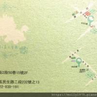 【萬華】Oyami cafe/台北西門町/義大利麵/下午茶/少女網美們拍照打卡的天堂