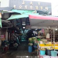 嘉義市休閒旅遊 景點 景點其他 嘉義東市場 照片