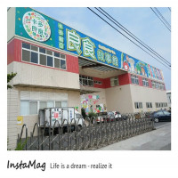 台南市休閒旅遊 景點 觀光工廠 卡多利亞良食故事館 照片