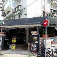台北市美食 餐廳 異國料理 左巴好室●好事 照片