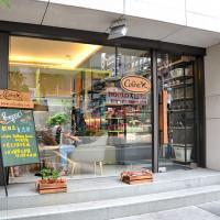 台北市美食 餐廳 咖啡、茶 咖啡、茶其他 Colive Tea House 照片