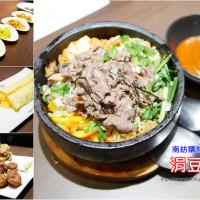 台南市美食 餐廳 異國料理 韓式料理 涓豆腐(南紡夢時代) 照片