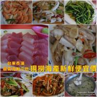 台東縣美食 餐廳 中式料理 熱炒、快炒 晨霄海鮮 照片