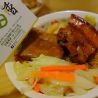 台中市美食 餐廳 中式料理 台菜 回田香 照片
