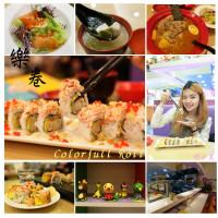 台北市美食 餐廳 中式料理 中式料理其他 Colorful Roll 樂卷 照片