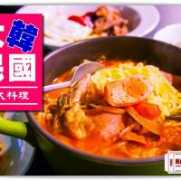 高雄市美食 餐廳 異國料理 韓式料理 大韓民國韓式料理 照片