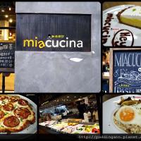 台北市美食 餐廳 異國料理 義式料理 Miacucina (復興店) 照片